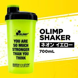 OLIMP SHAKER Neon Yellow 700ml ヨ−ロッパ生まれスタイリッシュおしゃれプロテインシェイカー ダマ防止用インサイドメッシュ付き 液漏れ防ぐスクリューキャップ 50mlごとの目盛り シ−スル−プラスチックで中身が見える BPAフリ− DEHPフリ−