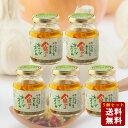 食べるオリーブオイル 145g 5個セット 送料無料セット【 小豆島 共栄食糧 麺の里庄八 食べるオリーブオイル 小豆島 オリーブオイル 】