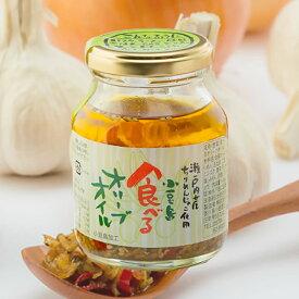 食べるオリーブオイル 145g【 小豆島 共栄食糧 麺の里庄八 食べるオリーブオイル 小豆島 オリーブオイル 】