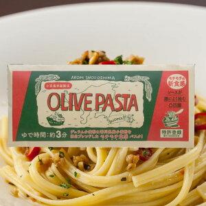 オリーブパスタ 180g(約2人前)【 小豆島 共栄食糧 麺の里庄八 オリーブ パスタ オリーブ 】 【食品ロス】