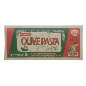 オリーブパスタ 180g(約2人前)【 小豆島 共栄食糧 麺の里庄八 オリーブ パスタ オリーブ 】