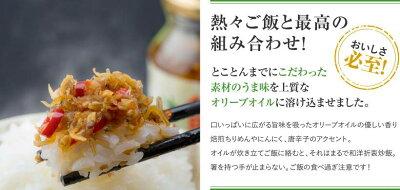 食べるオリーブオイル【食べるオリーブオイル小豆島オリーブオイル共栄食糧】