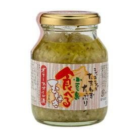 食べる玉ねぎオリーブオイル漬け 175g【 小豆島 共栄食糧 麺の里庄八 食べるオリーブオイル 小豆島 オリーブオイル 】