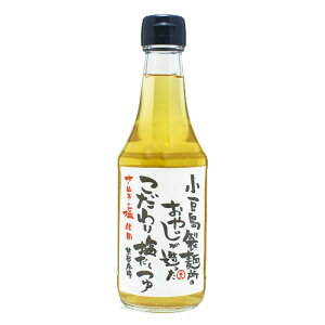 小豆島製麺所のおやじが造ったこだわり塩だしつゆ 300ml 【 小豆島 共栄食糧 麺の里庄八 めんつゆ そうめん つゆ 】