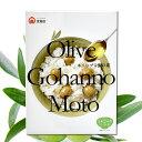 オリーブご飯の素 Olive Gohanno Moto【 小豆島 宝食品 景品 賞品 イベント 】
