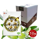 【単品より5%OFF】業務用 オリーブご飯の素 1ケース 230g×10個Olive Gohanno Moto【 小豆島 宝食品 景品 賞品 イベ…