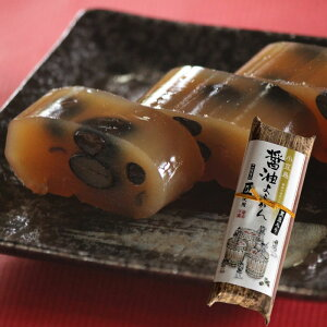 醤油ようかん【黒豆入り】200g 【 小豆島 お土産 ようかん 羊羹 羊かん 】