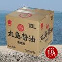 丸島醤油 金印醤油 こいくち醤油(濃口)業務用 18L テナー容器  【 化学調味料無添加 丸島醤油 JAS規格 本醸造 特…