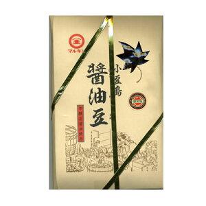 マルキン 醤油豆(350g) 【 小豆島 佃煮 しょうゆ豆 marukin マルキン 丸金 お弁当 】