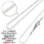 ネコポス送料無料/シルバー925使用のベネチアンチェーン40cm〜