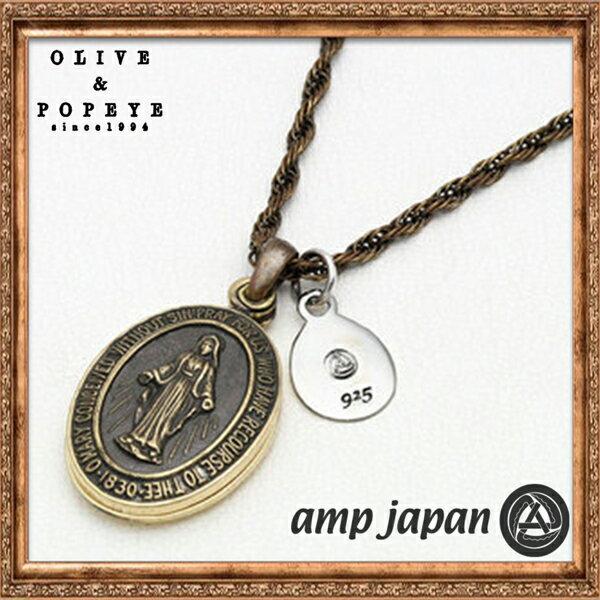 amp japan/アンプジャパン マリアロケット ネックレス -1st Cross- 1AO-115S【ギフトOK】【smtb-k】【楽ギフ_包装】