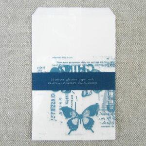倉敷意匠計画室 グラシン平袋 10枚セット(蝶)【ギフト袋 ラッピング袋 小分け袋 ペーパーバッグ おしゃれ かわいい】