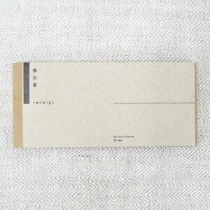 倉敷意匠計画室 横長領収書(日本語)5個セット