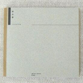 倉敷意匠計画室 納品書(日本語/請求書付)