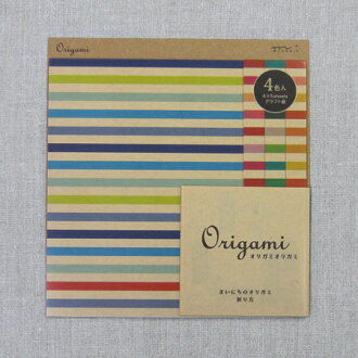Origami origami craft multi-stripe pattern