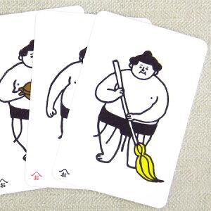 西東 おはぎやまポストカード
