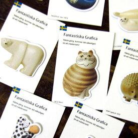【セール】リサラーソン 付箋 陶器【猫 ハリネズミ グッズ 北欧雑貨】