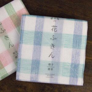 中川政七商店 花ふきん 格子