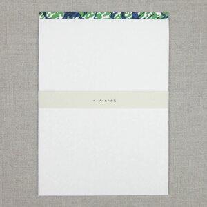 マーブル紙の便箋