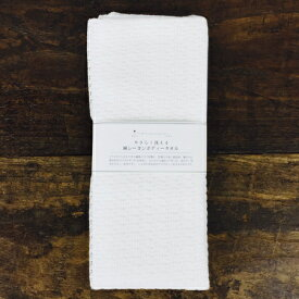 【セール】中川政七商店 やさしく洗える綿レーヨン ボディータオル【ギフト】