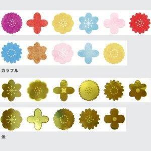 ロールシール花柄