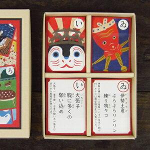 中川政七商店日本全国郷土玩具かるた
