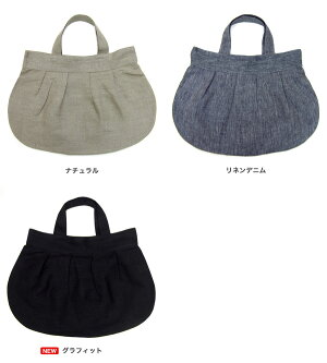 【ゆうメール送料無料】foglinenwork(フォグリネンワーク)アンヌラウンドバッグ