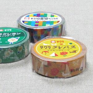 KITERA サクラクレパス マスキングテープ