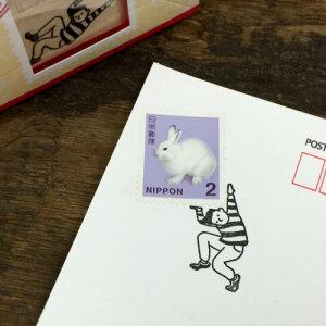 切手のこびと