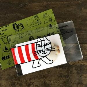 Lisa Larson リサ・ラーソン チケットファイル