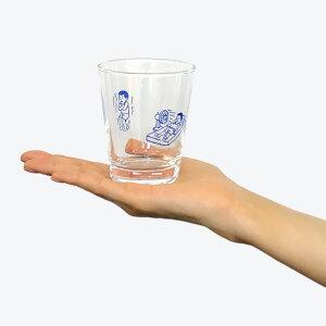 水縞グラスこども