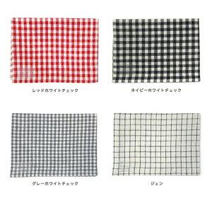 【DM便・ゆうメール送料無料】foglinenwork(フォグリネンワーク)リネンキッチンクロス(普通地)B