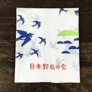 夜長堂×日本野鳥の会 tori-tomo 手ぬぐい つばめ