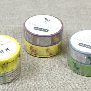 中川政七商店お名前マスキングテープ
