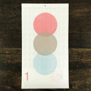 水縞 水縞模様カレンダー 2019