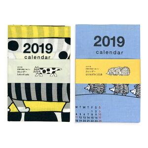 Lisa Larson リサ・ラーソン 捺染てぬぐいカレンダー 2019