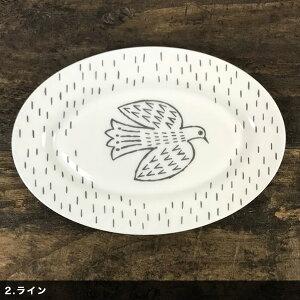松尾ミユキミルクガラスバードオーバルプレート
