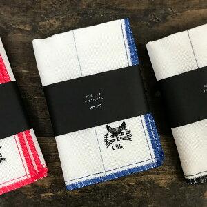 松尾ミユキ 蚊帳ふきん 刺繍