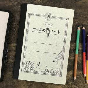 ツバメノート×日本野鳥の会 つばめかんさつノート