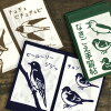 Wild Bird Society of Japan Japanese towel crying 手習帖