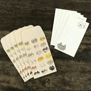 倉敷意匠計画室トラネコボンボンミニ封筒+カードセットM