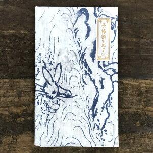 中川政七商店手捺染手拭い鳥獣戯画水遊び