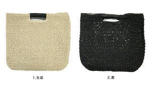中川政七商店アンダリ手編みバッグ