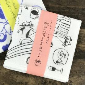 倉敷意匠計画室 トラネコボンボン 蚊帳生地ふきん【猫 雑貨 グッズ】