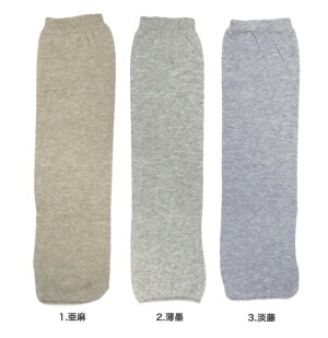 ゆうメール・DM便選択で送料無料中川政七商店ショート丈の指とおしアームカバー