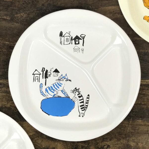 倉敷意匠計画室 トラネコボンボン ほうろう給食大皿