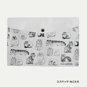 リサラーソンビニールフラットケースB5【猫ハリネズミ北欧雑貨グッズ】