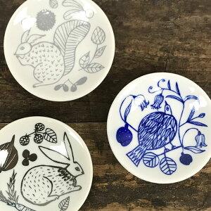 松尾ミユキ豆皿【食器豆皿おしゃれかわいい】