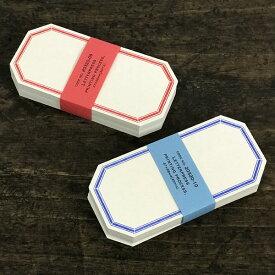倉敷意匠計画室 凸版印刷 ラベルカード 八角 40枚入り【メッセージカード おしゃれ ミニ】
