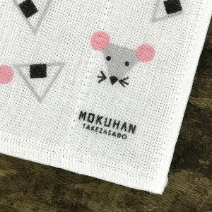 竹笹堂MOKUHAN京の蚊帳生地ふきん【日本製布巾蚊帳ふきん】【ギフト】